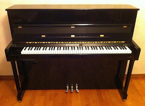 настроенное пианино