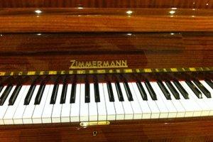 Пианино моего детства